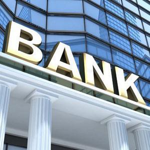 Банки Тисуля