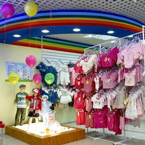 Детские магазины Тисуля
