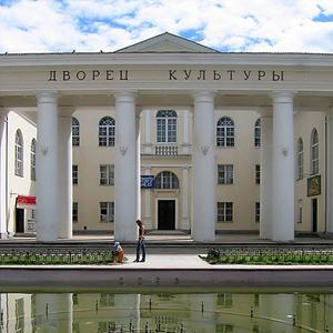 Дворцы и дома культуры Тисуля