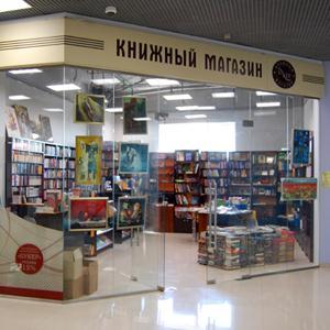 Книжные магазины Тисуля