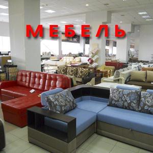Магазины мебели Тисуля