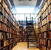 Библиотеки в Тисуле