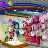 Детские магазины в Тисуле