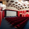 Кинотеатры в Тисуле