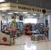 Книжные магазины в Тисуле