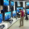 Магазины электроники в Тисуле