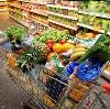 Магазины продуктов в Тисуле