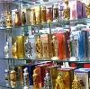 Парфюмерные магазины в Тисуле